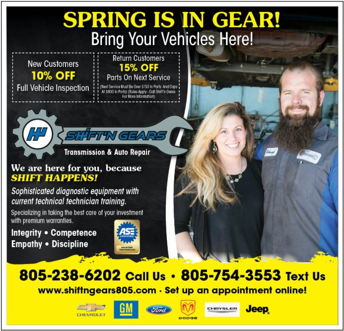 Shift Into Gears Spring Sale